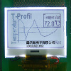 Supply a 1.5 -inch monochrome 12864 graphic dot matrix LCD display screen HTG12864C LCD display mode: FSTN Dot number: 1