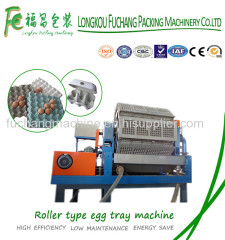 Recycling Waste Paper Egg Tray Machine / Egg Carton Forming Machine / Equipment For Small Business At Home