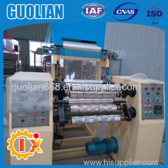 GL--500D Factory outlet carton for bopp tape coating machine supplieres