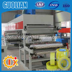GL--1000B Factory supplier producing clear and bopp color tape equipment