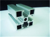 Aluminum Profile Extruded China