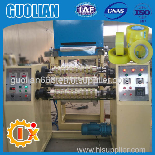 GL--500C High quality with adhesive carton tape production machine