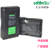 CAMERA BATTERY LIThium battery