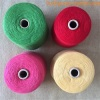 100%Pure Wool Woolen yarn for knitting sweater and coat