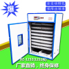 Full Automatic Industrial Small Chicken Egg Incubator Hatcher