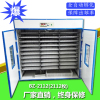 Stainless Steel Industrial Small Egg Incubator for Sale