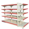 Supermarket gondola shelving unit with net back
