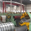 Coil Slitter Line for Cutting Metal Sheet Strip Coil Machine