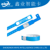 One time use rfid silicone bracelet wristband for concert/ticket/festival