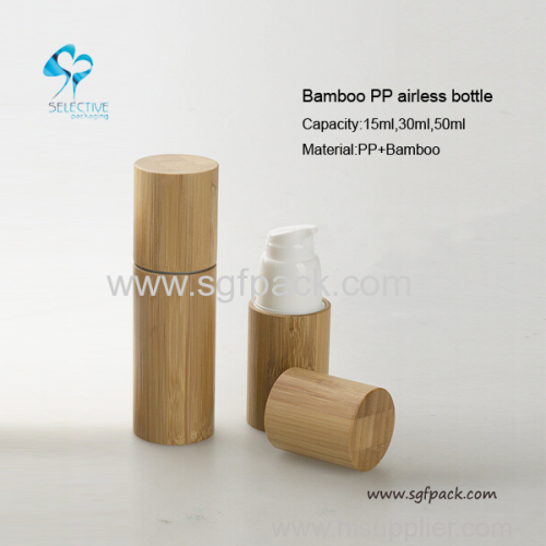 New item airless PP plastic bottle with bamboo cover