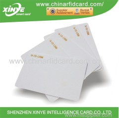 Access control smart chip card