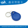 LF RFID Proximity 125KHZ EM4200 Key Tag RFID Keyfobs with 8H10D wiegand number