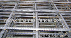 6 mm steel bar reinforcing concrete welded wire mesh