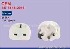 British UK to 2 pole Euro CEE7-16 plug adapter