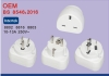 2017 Brand New Universal US AU EU to UK Plug 3pin Travel Adapter Power Plug