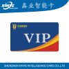 RFID hotel key card in China