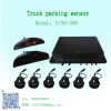 Tank truck 6 parking sensors backup radar system