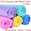 PVA Car Washing Chamois Towel