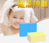 Baby Bath Sponge Towel
