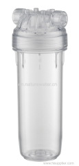 BR10B PET New type ATLAS CLEAR FILTER HOUSING
