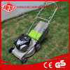 garden tools 18inch self propelled lawn mower with BS775IS