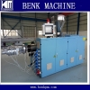 20-110mm 250KG output PVC pipe production line