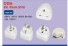 BS8546 Travel Adapter EU TO UK with USB charger
