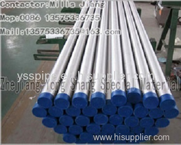 Stainless steel pipe;stainless steel tube;stainless steel seamless pipe;stainless steel heat exchange boiler tube;
