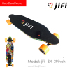 Electric four wheels skateboard in dual motor