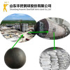 Huamin supply 70mm cement plant use ball mill forged steel balls hot rolled steel ball Algeria