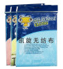 household wipes nonwoven synthetic