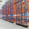 Special Supermarket Use Light Duty Movable Racking Made In China