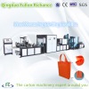 Roll Square Bottom Automatic High Speed Non Woven Bag Making Machine