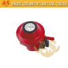 Latest High Quality LPG Gas Pressure Regulator For Africa