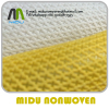 75gsm non woven fabric cross pattern pp nonwoven fabrics factory