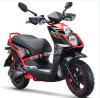 1200W Brushless adult electric motorcycle electric motorcycle scooter with pedal