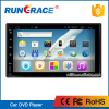 RUNGRACE Touch Screen Double 2 Din with Gps Mp3 DVD Bluetooth car audio