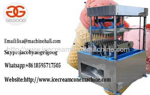 Ice Cream Cone Cup Making Machine|Ice Cream Cone Maker