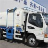 Heavy-duty Foton Bucket Side Lifting Garbage Truck Side Loader Garbage Truck Without Pedal Side Loader Garbage Truck