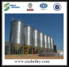 500t cone bottom steel silo price