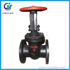 rubber lined din 3204 worm gear cast iron 50mm gate valve