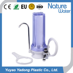 America single stage counter top Water Filter with PP CTO GAC filter cartridge