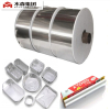 Hot sale household 3003 H24 aluminium foil for food container