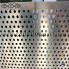 Powder coated Aluminum expanded metal mesh with great price