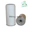 Atlas copco 1626088200 oil filter 1625752500 Hydraulic filter from Oil Filter Replacement
