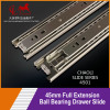 45mm Full extension drawer slide