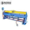 sheet metal folding machine