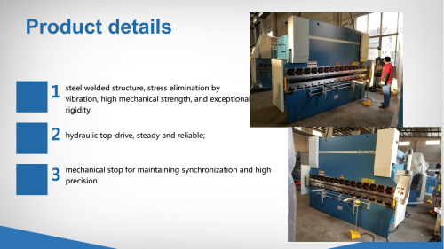 CNC sheet metal press brakes