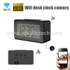 Wifi alarm desk clock spy hidden camera with night vision