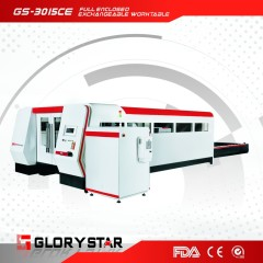 Exchange Workbench fiber laser cutting machine 3000w